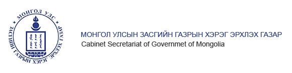 cabinet.gov.mn